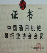 上海耐酸泵