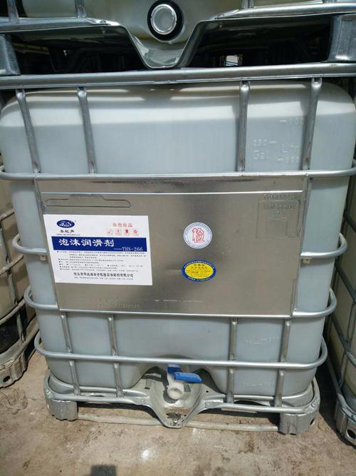 泡沫润滑剂(1吨包装)