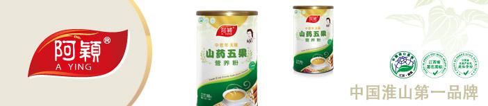 山药五果营养粉中老年无糖包装设计案例