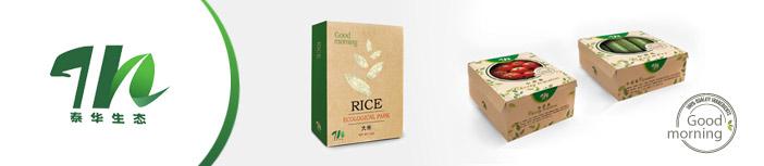 农产品有机大米蔬菜水果食品生太园包装设计
