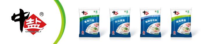 高档食用盐产品包装设计