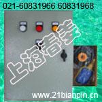 CJK-Q系列水泵控制系统(水泵直接起动液位-压力控制柜)