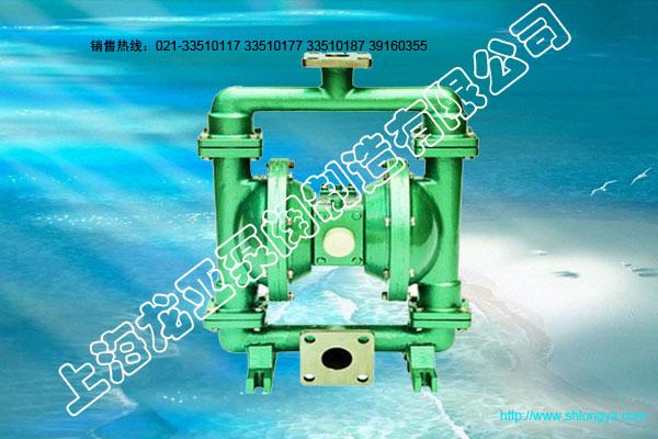 小口径气动隔膜泵,小口径隔膜泵