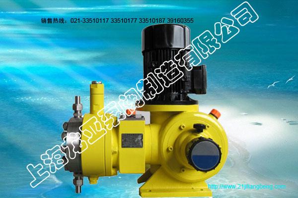 JYZ液压隔膜式计量泵