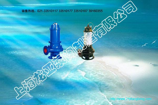 JYWQ排污泵