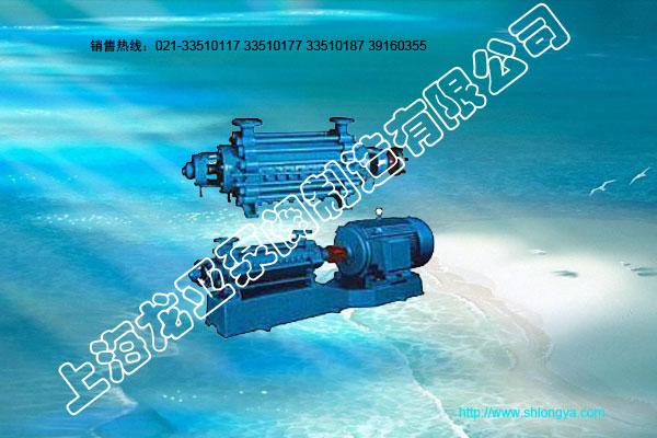 D型卧式锅炉给水离心泵