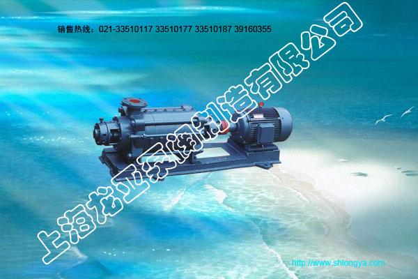 DGR型卧式多级热水泵