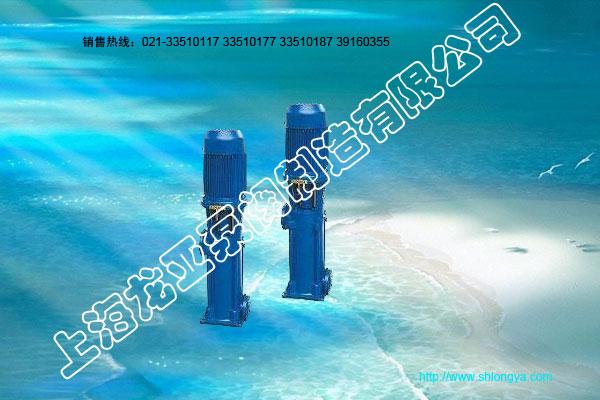 LG(LG-B)型便拆式高层建筑给水多级离心泵
