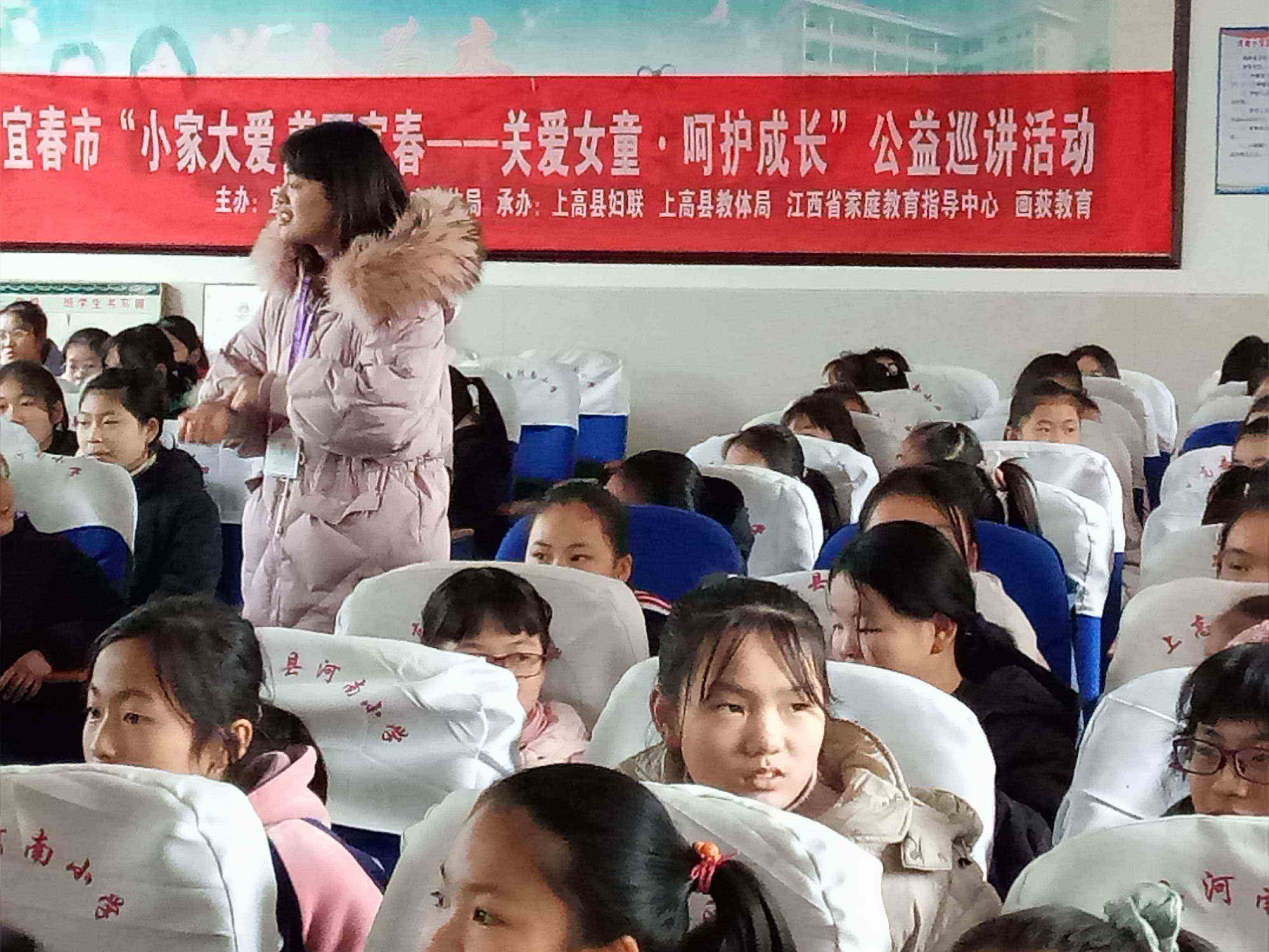 """河南小学举办""""关爱女童 呵护成长""""公益巡讲活动"""