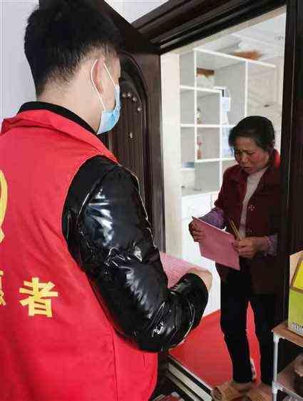 上高县审计局组织志愿者开展创建文明城市入户宣传活动