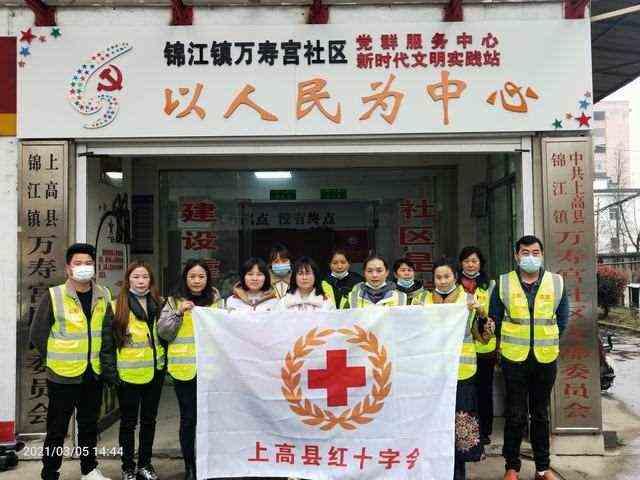 县红十字会组织志愿者开展