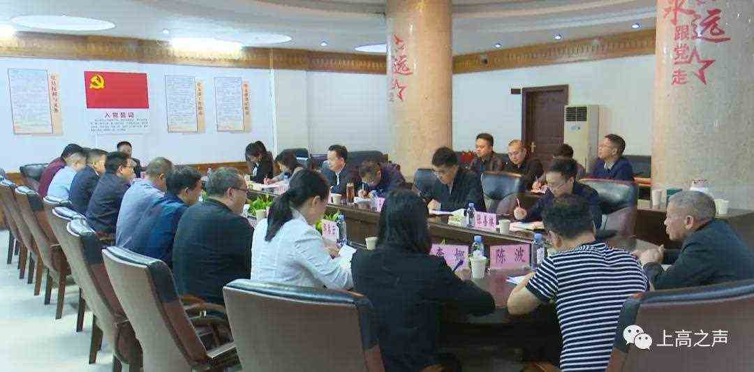 省民政厅副厅长欧阳海泉一行到我县开展党史学习教育集中调研工作