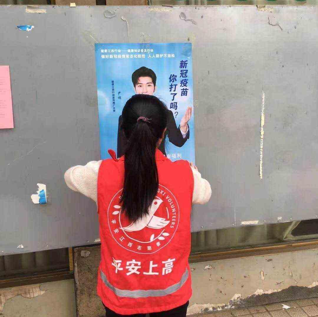 敖山镇:疫苗接种宣传 志愿者在行动