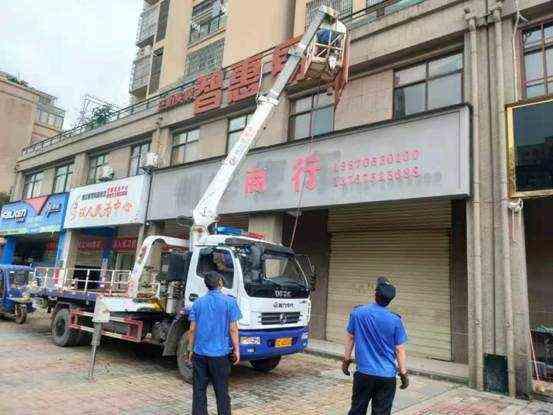 锦江镇:拆除违章广告牌匾 提升社区文明形象