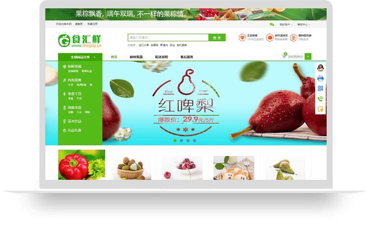 东莞制作网站的公司有哪几家?