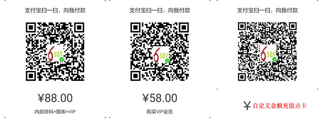 6say.com
