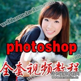 <strong>photoshop cs2 3 4 5 6软件完全</strong>