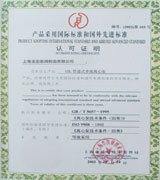GDL管道多级离心泵获国际先进标准认可