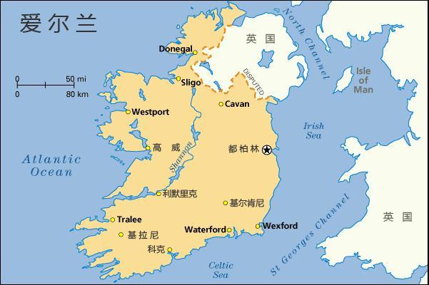 在中国办理爱尔兰签证的同学看这里了-爱尔兰留学