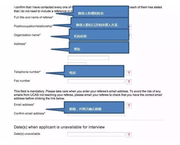 在爱尔兰读高中,如何快速申请英国名校?-爱尔兰留学