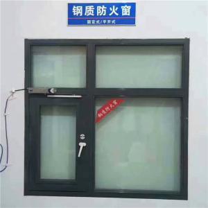 防火窗熔断装置选择原则