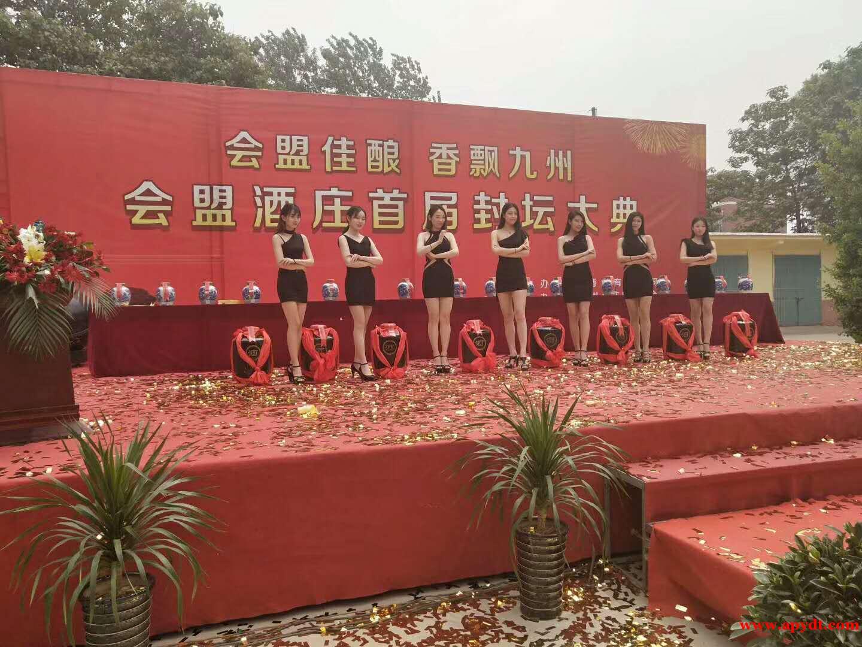 安平演出庆典礼仪模特演员演出 舞台灯光音响桁架搭建