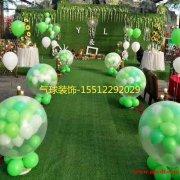 衡水宝宝百日宴气球装饰,主题活动气球布置-婚房婚礼场景气球布