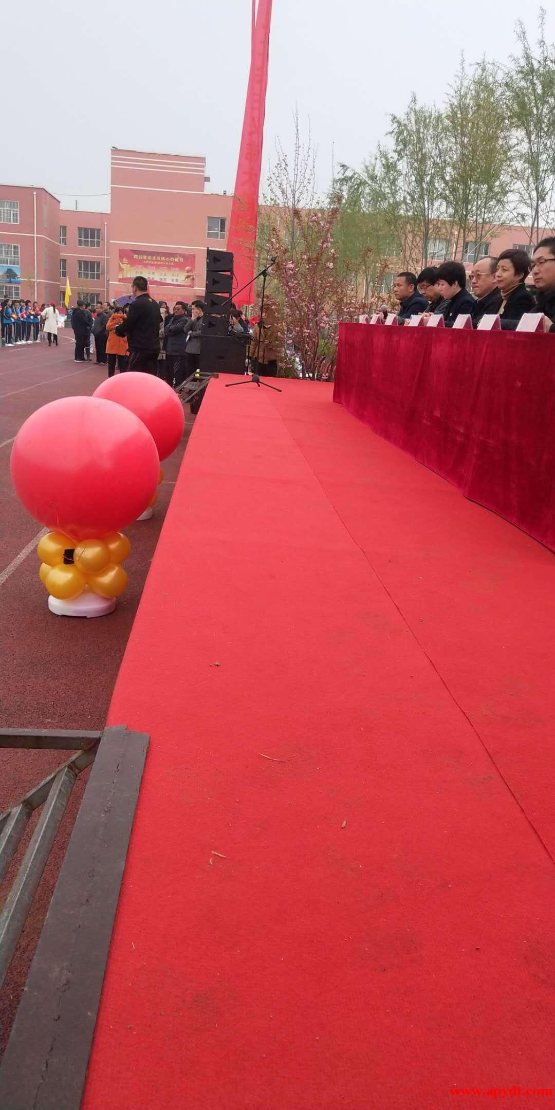 衡水地爆球__天爆球_衡水气球放飞