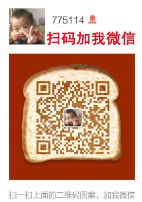 加我微信.jpg
