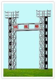 消防训练塔2