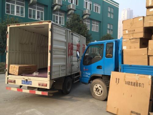 4.2米长度厢式货车亚博电子娱乐