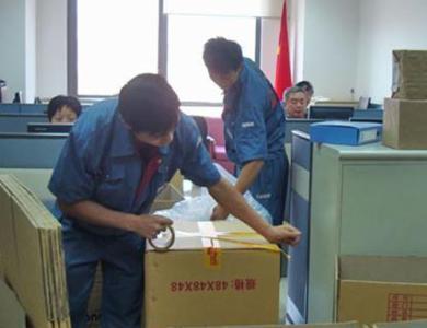 办公室搬迁物品整理打包装箱