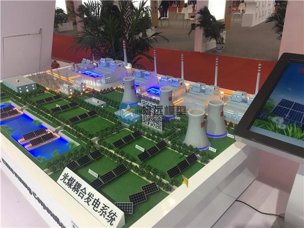 北京惠安畅远模型-电厂模型