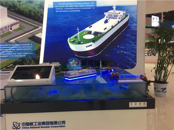 北京惠安畅远模型-浮动式核能平台模型