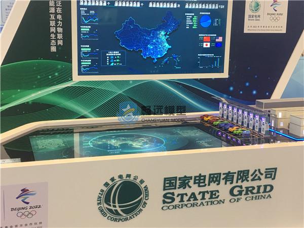 北京惠安畅远模型-国家电网模型