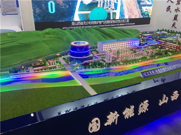 北京惠安畅远模型-焦炉煤气合成天燃气模型