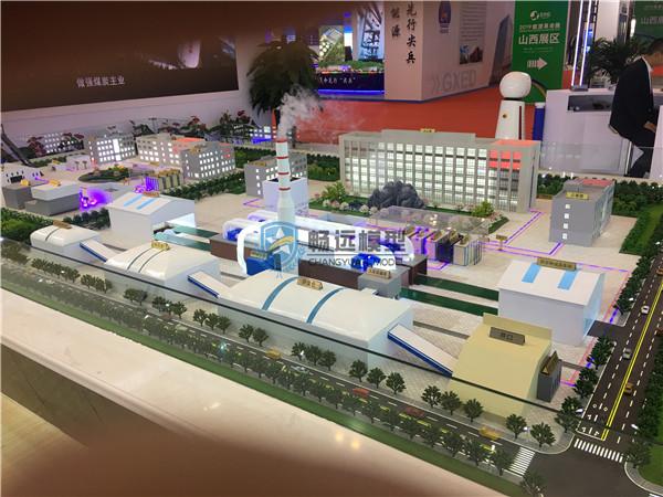 北京惠安畅远模型-煤矿废热循环利用模型