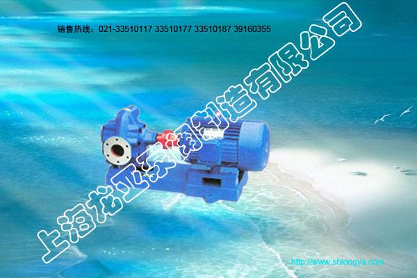 KCB铜防爆齿轮泵