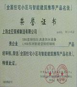 上海隔膜泵