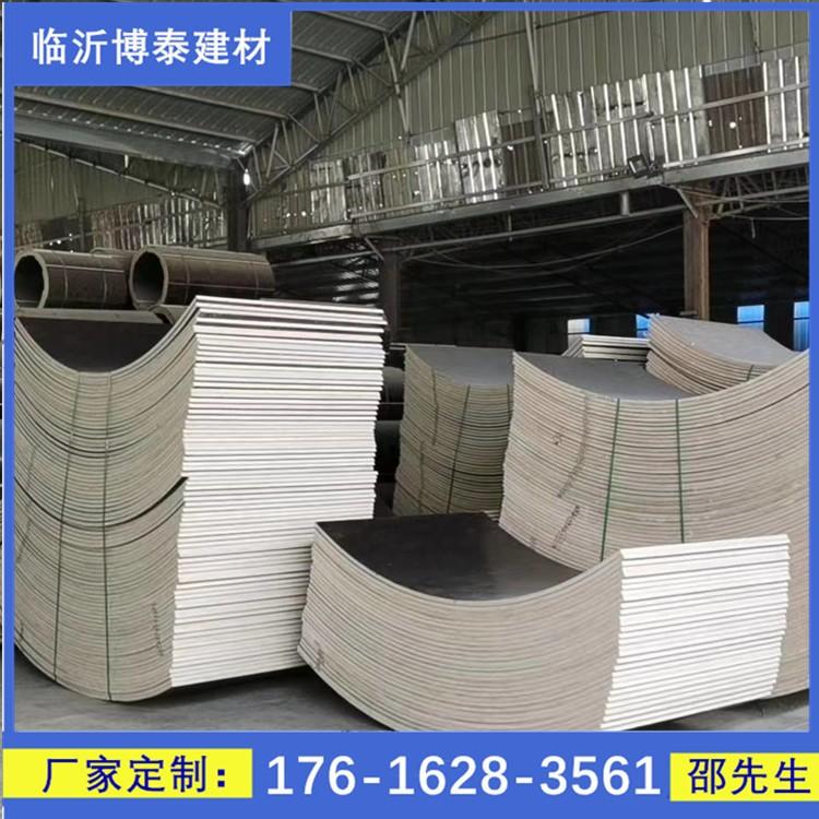 圆柱木模板