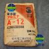 日本昭和电工标准粒特种陶瓷用氧化铝A-12