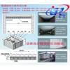 节能隧道窑保温案例——高铝陶瓷纤维棉块