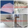 专业生产销售硅酸铝纤维棉、硅酸铝陶瓷纤维棉、硅酸铝耐火保温棉