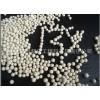 13X空分专用分子筛,吸附剂,干燥剂
