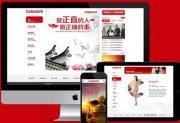 郴州信息港工作室
