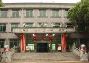 郴州国盛生物能源