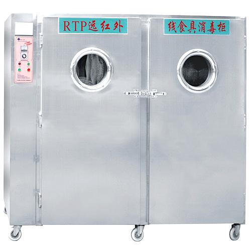 RTP远红外线双门食具消毒柜