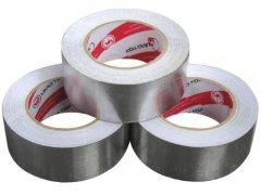 铝箔胶带(电热带系统用)