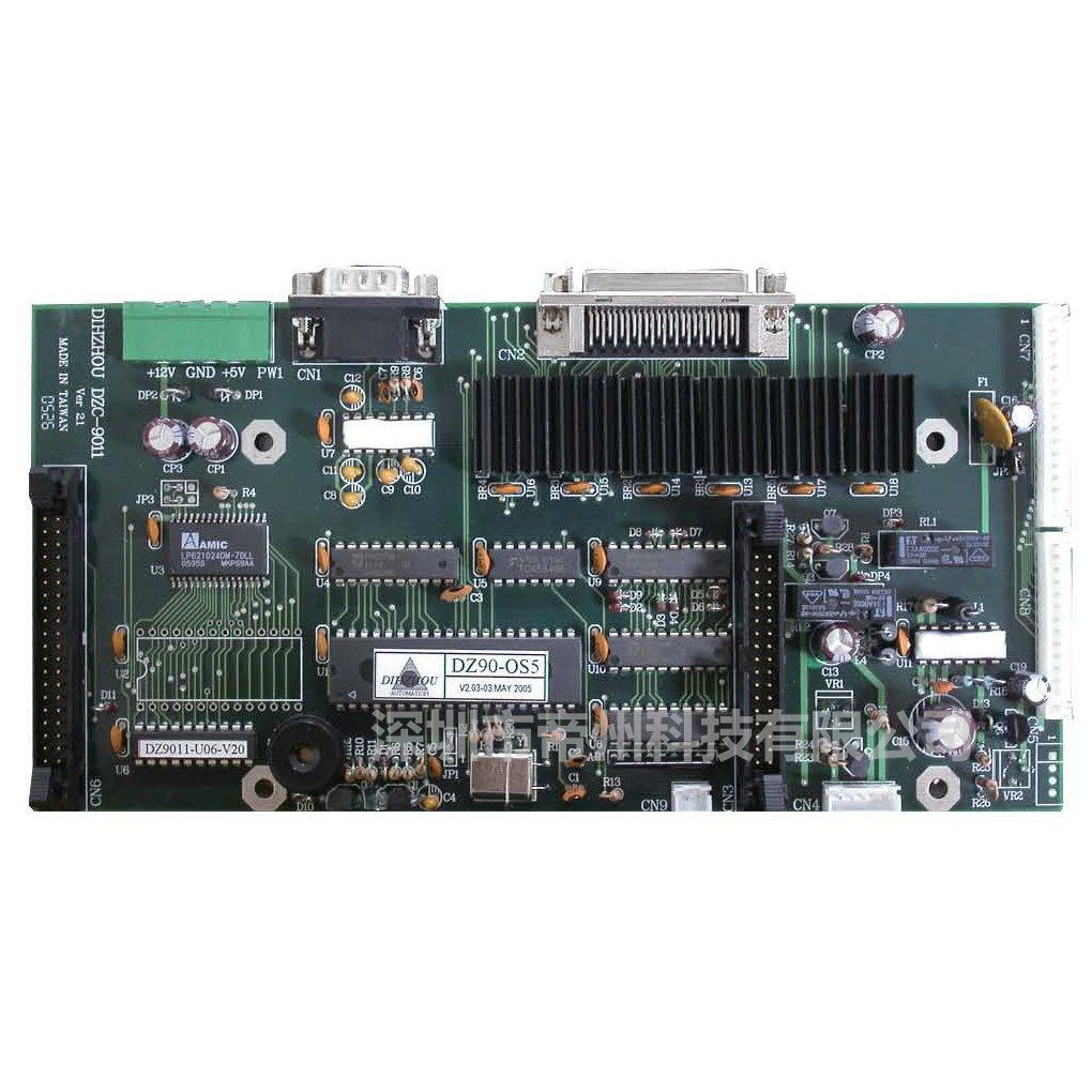 DZC-9011
