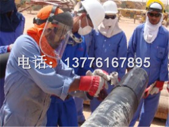 阿曼石油公司热收缩带施工现场